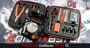 Розыгрыш CoilMaster DIY Kit V2
