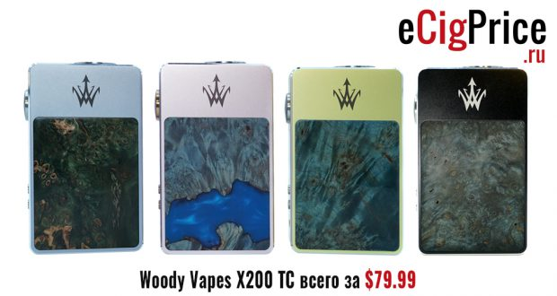 Woody Vapes X200 TC всего за $79.99