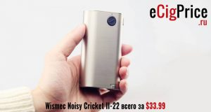 Wismec Noisy Cricket II-22 всего за $33.99