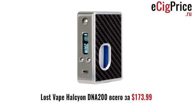Lost Vape Halcyon DNA200 всего за $173.99